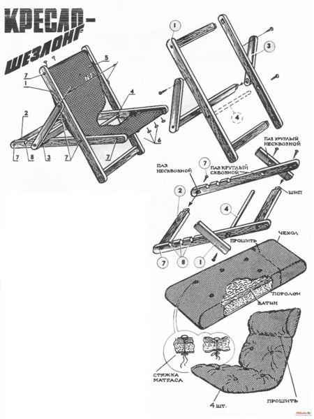 Схема-чертеж мягкого кресла своими руками 15