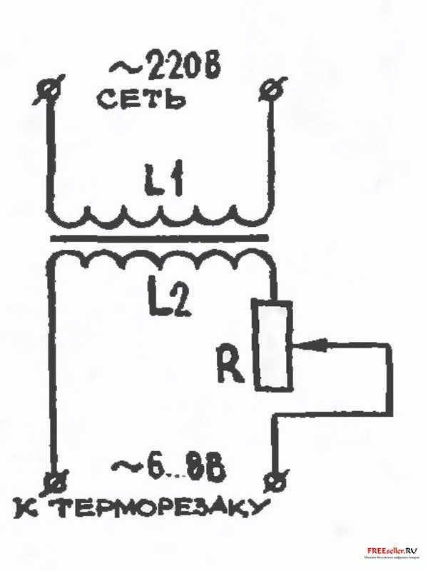 Схема подключения понижающего