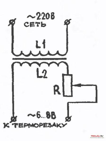 Рис.3. Схема подключения понижающего трансформатора и реостата.
