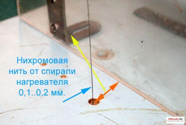 Как сделать нихромовый резак