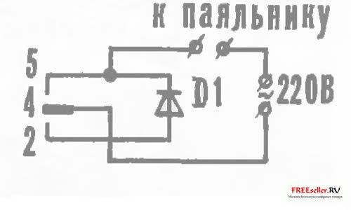Электрическая схема приставки Источник.