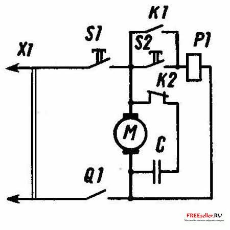 Рис.3. Электрическая схема