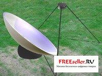 http://www.freeseller.ru/uploads/posts/2010-12/1293104837_logo.jpg