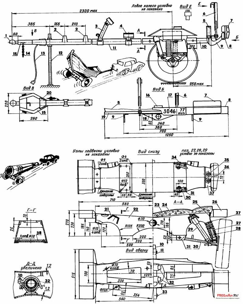 Рис.1. Чертежи самодельного универсального прицепа для изготовления своими руками (показан в ненагруженном состоянии).