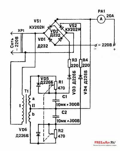 Аппарат для газовой резки и