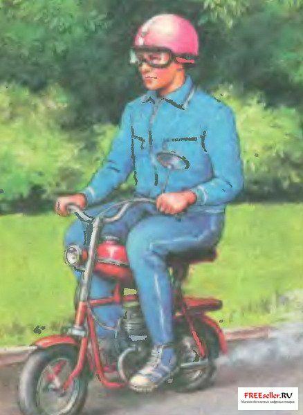 Микромотоцикл Гном