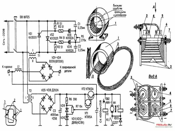 принципиальная электрическая схема пылесоса