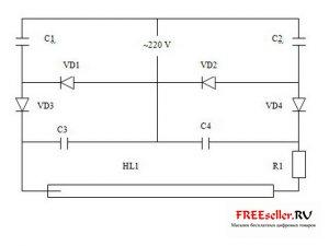 Схема включения люминесцентных