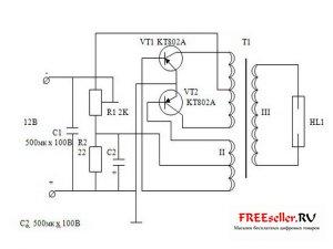 Схема включения люминесцентных ламп 6w блок питания 15в 10а своими схеми радиокота схеми питания люминесцентных ламп.