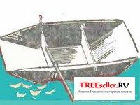 Самодельная лодка чемодан