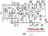 принципиальные схемы металлодетекторов