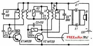 Миноискатель на 3 транзисторах