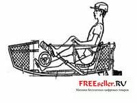 Самодельная лодка с педалями