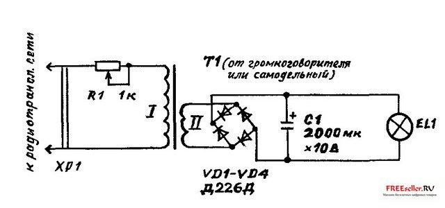 Схема проводки peugeot 206 2013