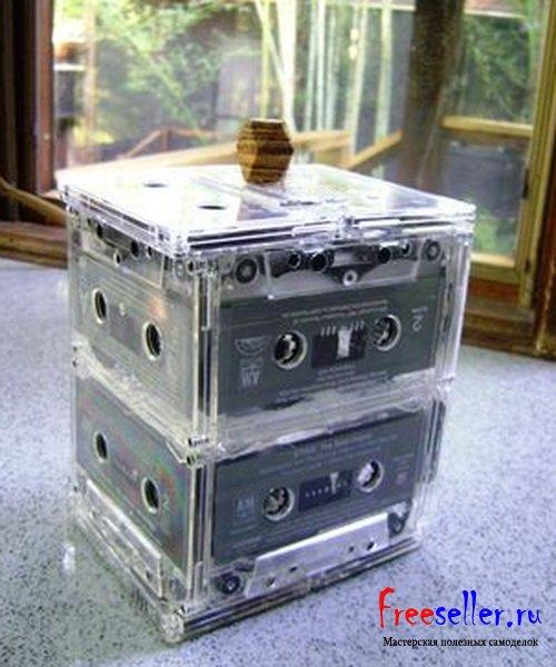 Что можно сделать из старых кассет своими руками