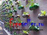 Садовые горшки из пластиковых бутылок