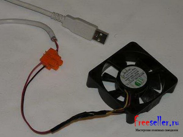 Как из кулера сделать вентилятор через usb 880