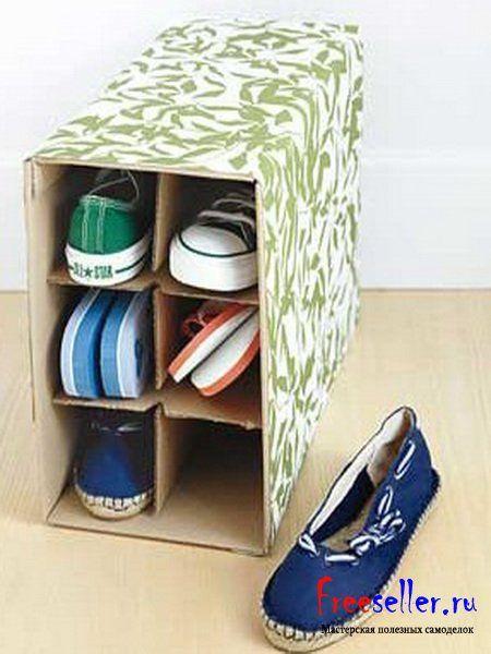 Подставка для обуви своими руками из коробок 23