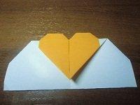 Листівка з серцем орігамі - найцікавіші саморобки