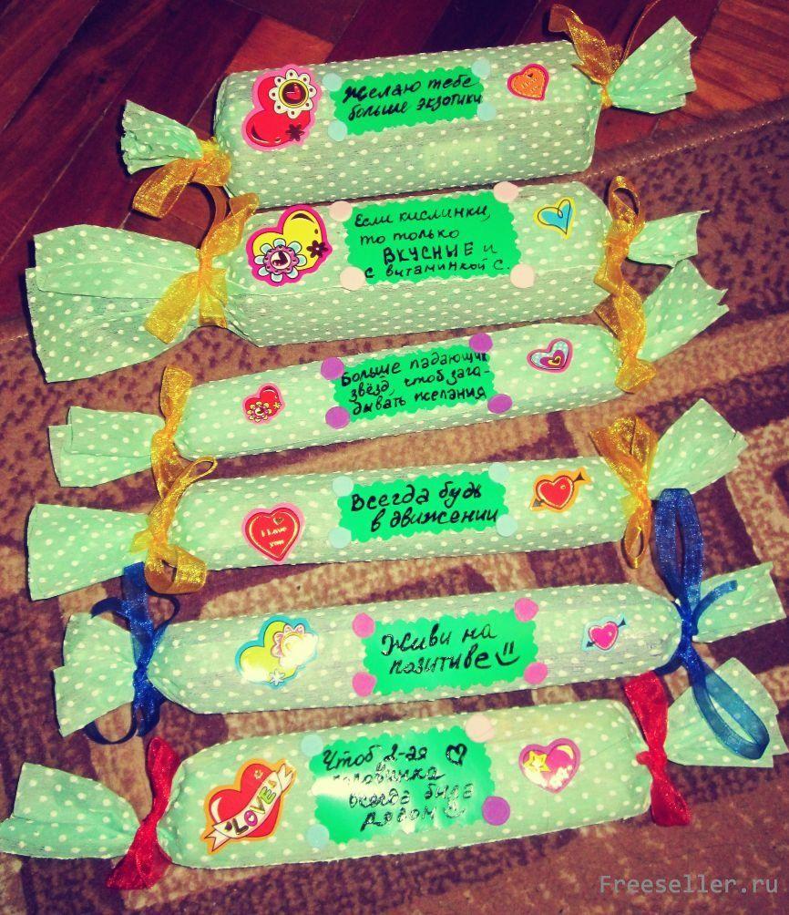 Подарки с конфетами и пожеланиями 180