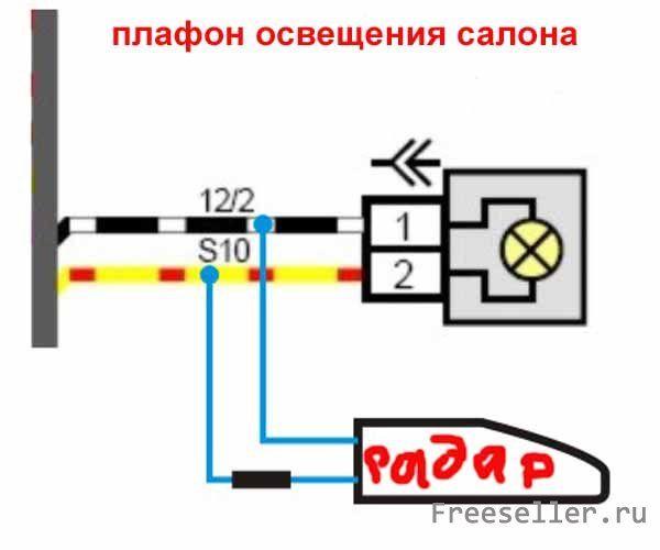 Как подключить радар детектор