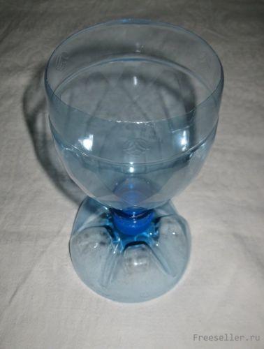 Дорогой бокал из пластиковой бутылки