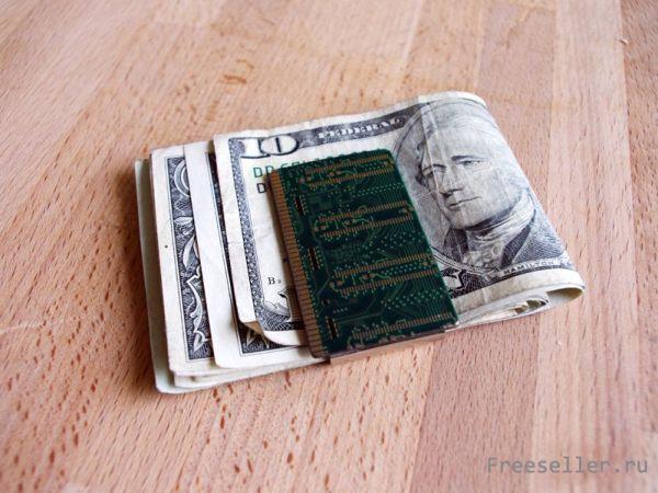Зажим для денег из оперативной памяти