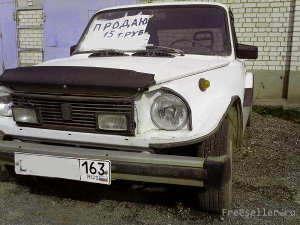 Самодельный <em>автомобили</em> автомобиль из копейки