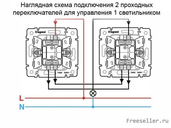 Схема подключения проходного светильника фото 274