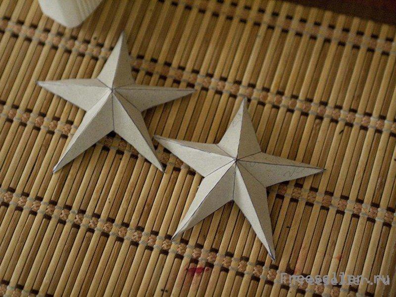 Объёмная звезда из бумаги сделать своими руками