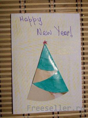 Необычная открытка к Новому году своими руками