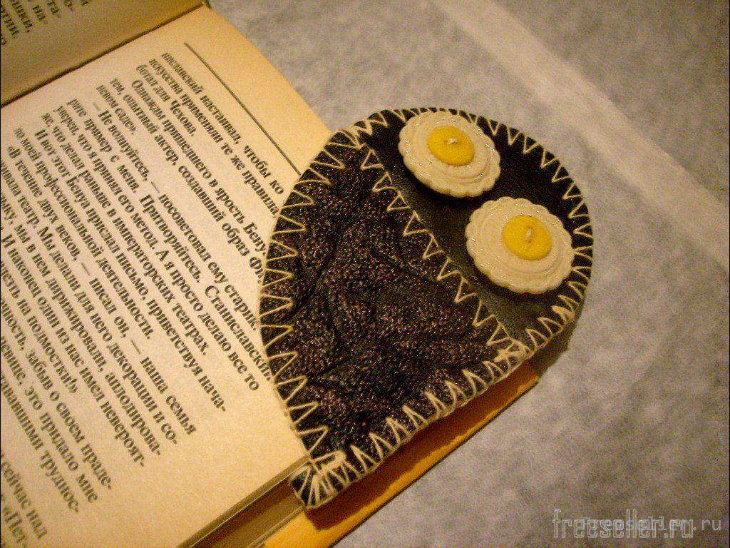 Закладка книжная своими руками