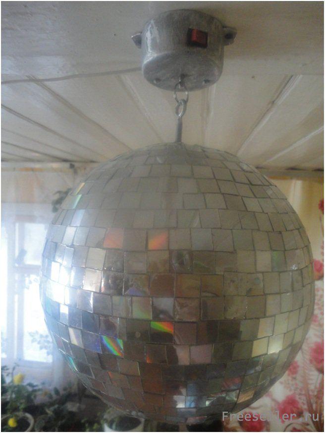 Из чего сделать диско шар своими руками