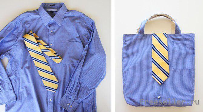 Сумка из мужской рубашки