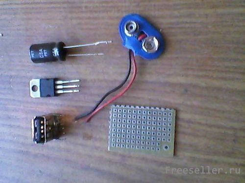 Детали для изготовления зарядки для телефона от батарейки крона