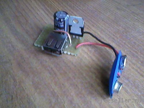 Самодельное зарядное устройство для телефона от батарейки Крона