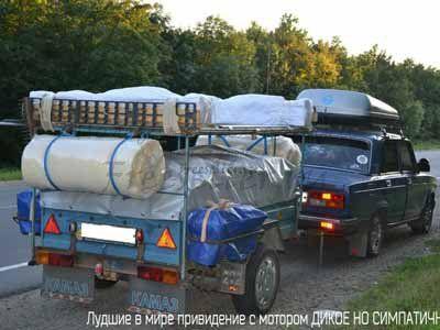 Туристический багажник для грузового прицепа