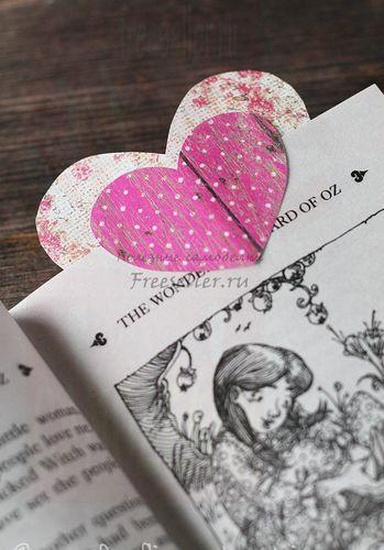 Книги как сделать сердечки