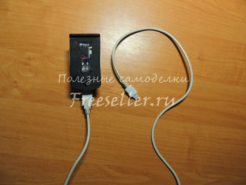 Как сделать зарядное устройство для зарядки телефона 425
