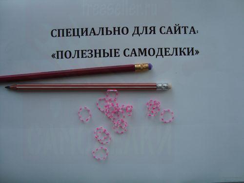 Браслет из резиночек, сплетенный на карандашах