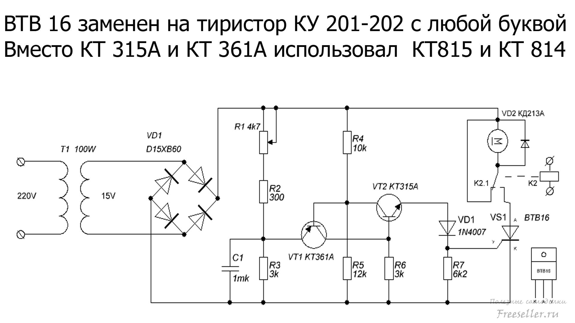 Электросхема сварочного полуавтомата своими руками 17