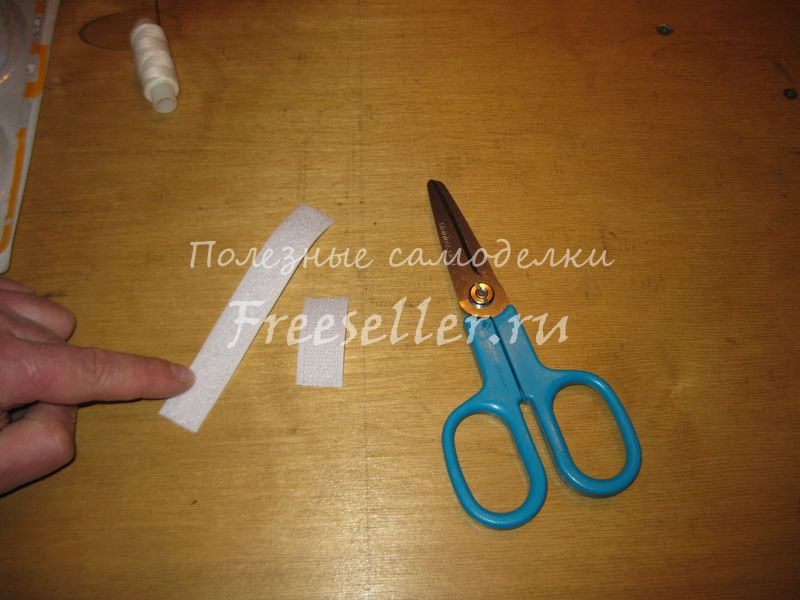 Как сделать повязку для пальца