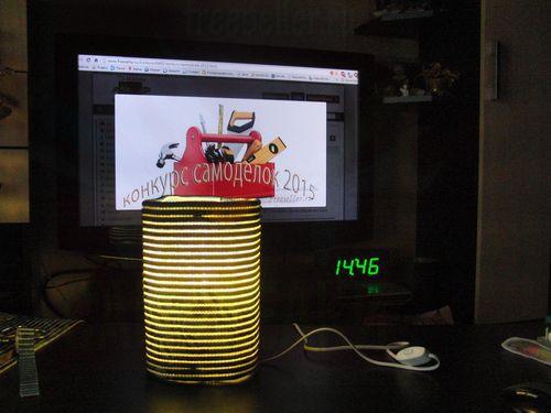 Дизайнерский светильник из пластиковой бутылки