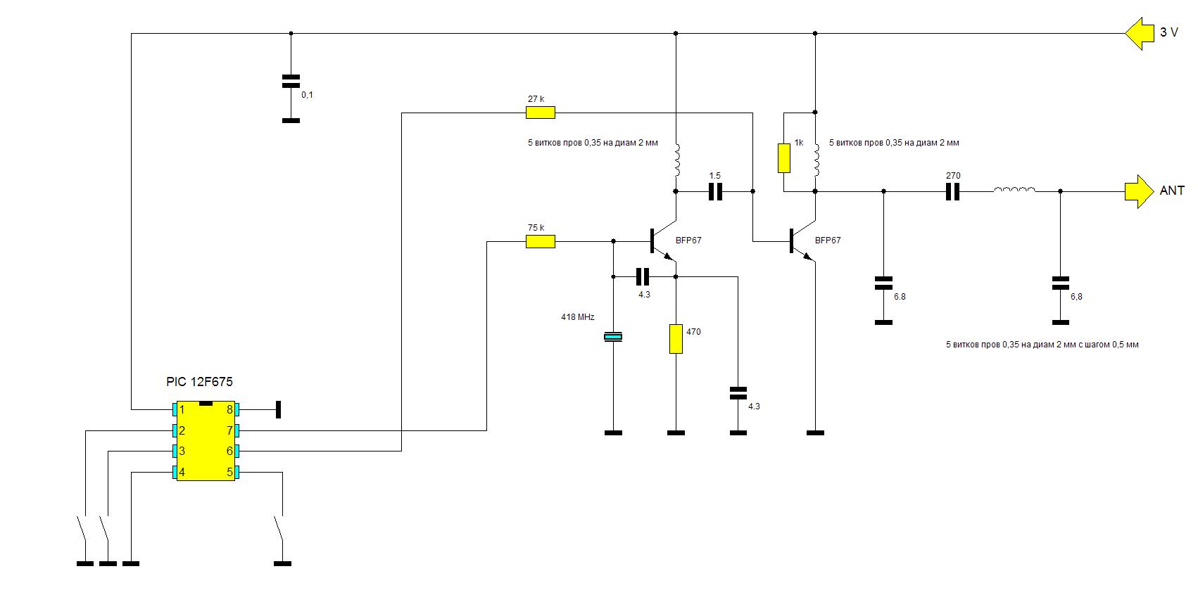 принципиальная схема радиомикрофона фирма