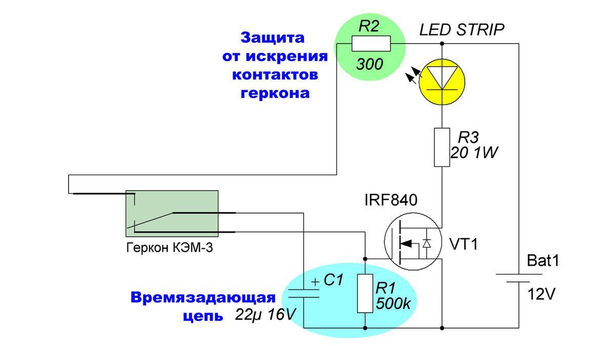 Подсветка от батарейки своими руками