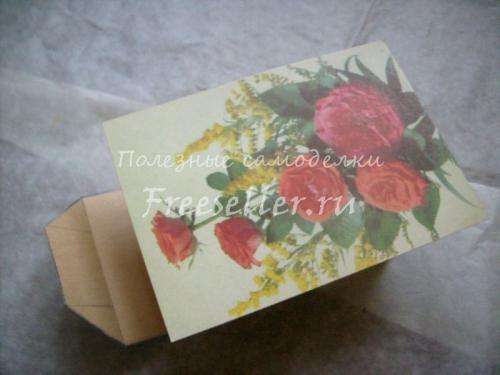 В открытке коробочка