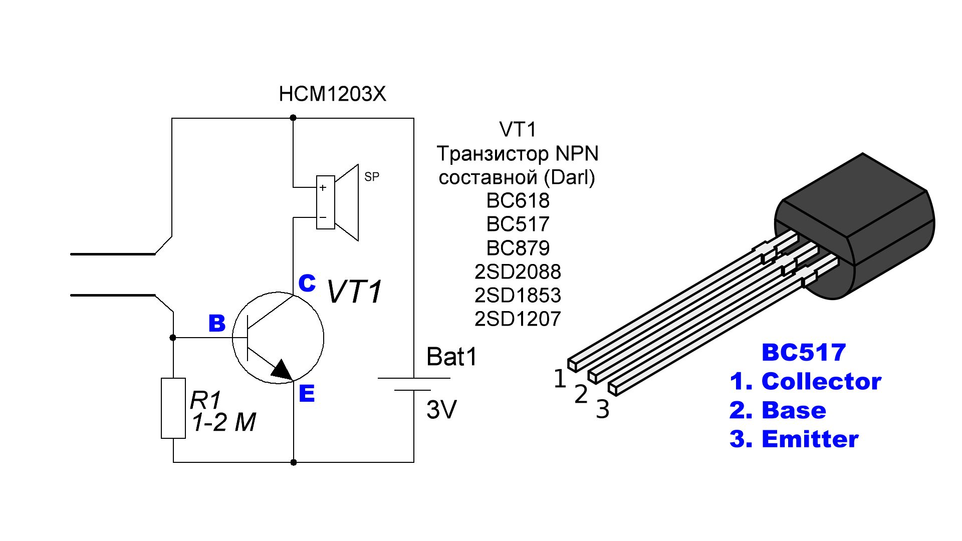 Схема простейшего усилителя на одном транзисторе6