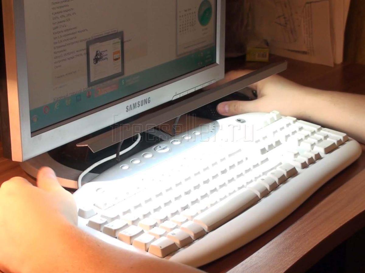 Как сделать подсветка клавиатуры фото 175