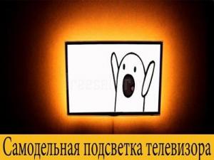 Самодельная фоновая подсветка телевизора от USB