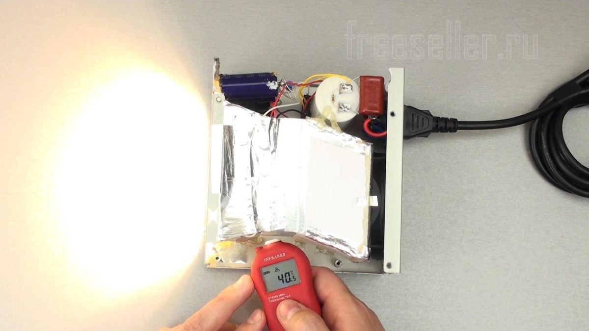 Как сделать прожектор своими руками из коробки